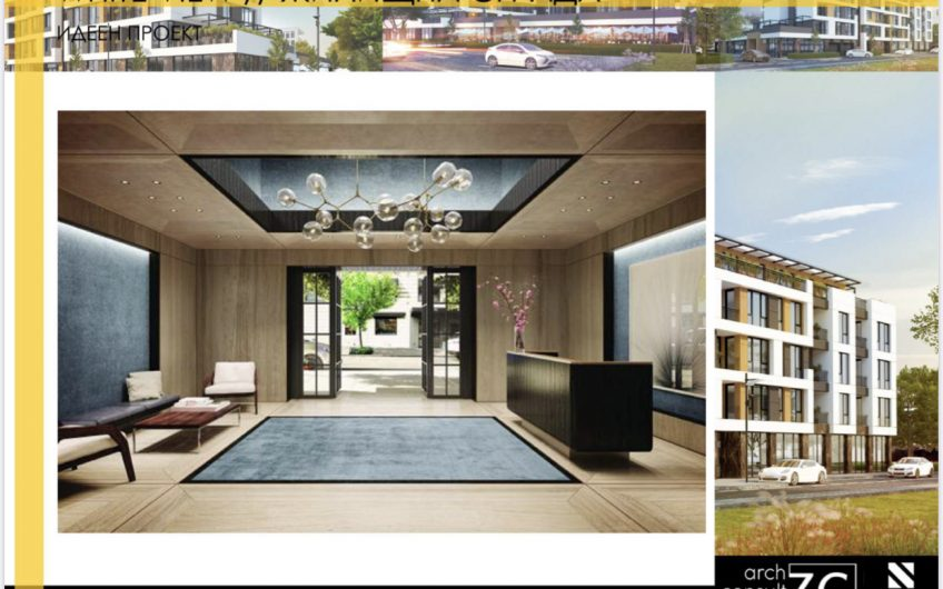 Апартаменти в строеж в White View
